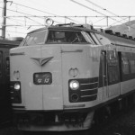 19800115-2