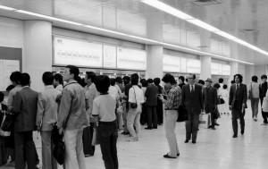 1981年5月29日(金) 京都市営地...