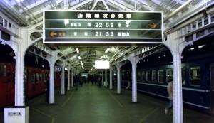 19850313-0