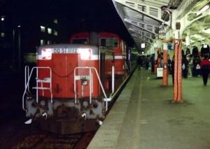 19850313-1