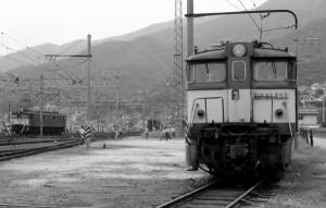 19800812-7