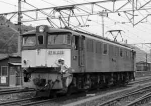 19800812-8