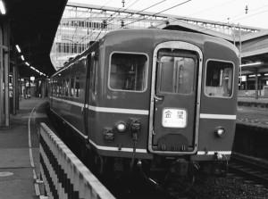 19801230-9