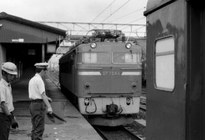 19810827-1