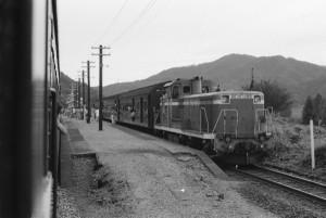 19810827-3