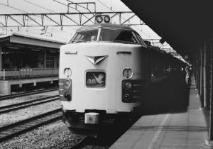19820325-1