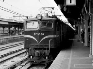 19820325-2