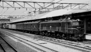 19820325-3
