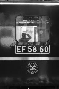 19820325-4