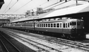 19820325-5