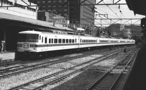 19820325-7