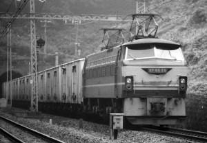 19820818-ef66