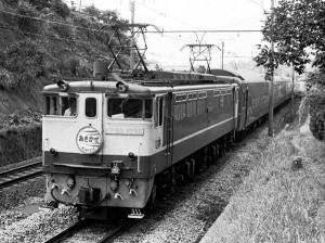 19820818.ef65pf.asakaze