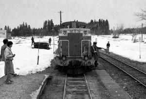 19830331-4