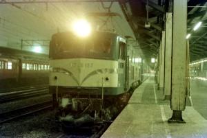 19840200-ef58127