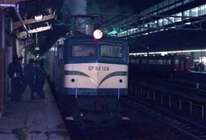 19840200-ef58129