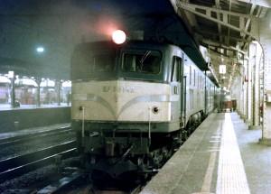 19840200-ef58142