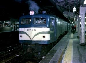 19840200_ef5868