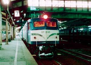 19840300.ef5868