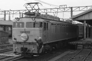 19860327.moji-ef81304asakaze