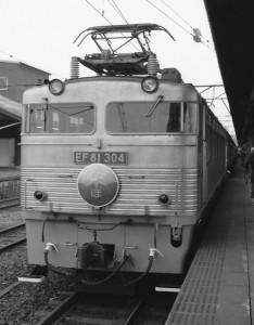 19860327.moji1