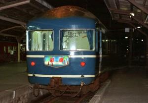 19860327.nichinan
