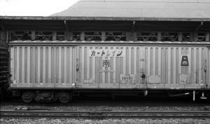 19860327cartrain