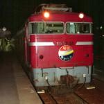 19860328.ef76akatsuki.myojo