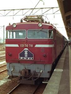 19860328ef76fuji