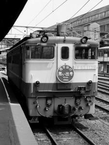 19860404kyoto