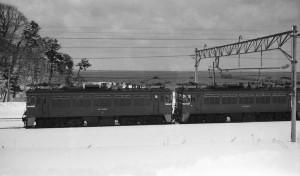 19870306-1