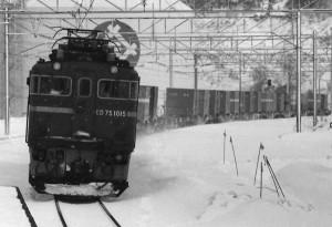 19870306-6