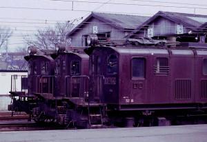 19830328-3
