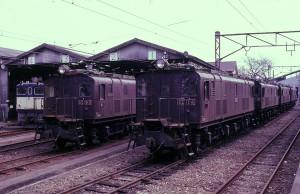 19830328-4