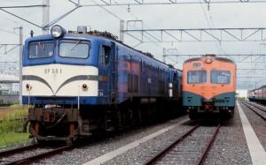 19830821-3