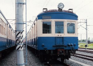 19830821-6