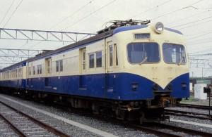 19830821-8