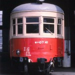 19860328-4