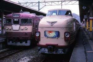 19860328-6