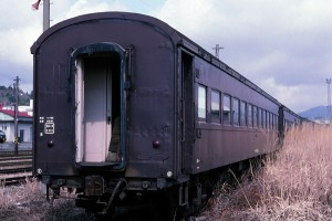19870305-1