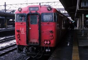 19870305-6