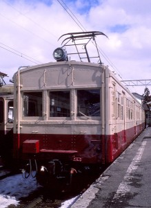 19870308-1