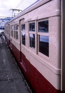 19870308-2