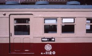 19870308-3