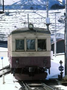 19870308-4