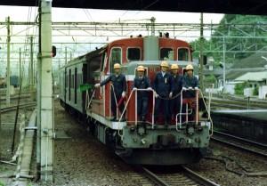 19800600-1