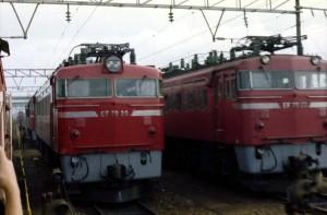 19800600-2