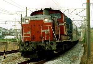 19950200-3