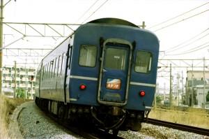 19950200-4