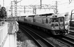 19800211-1